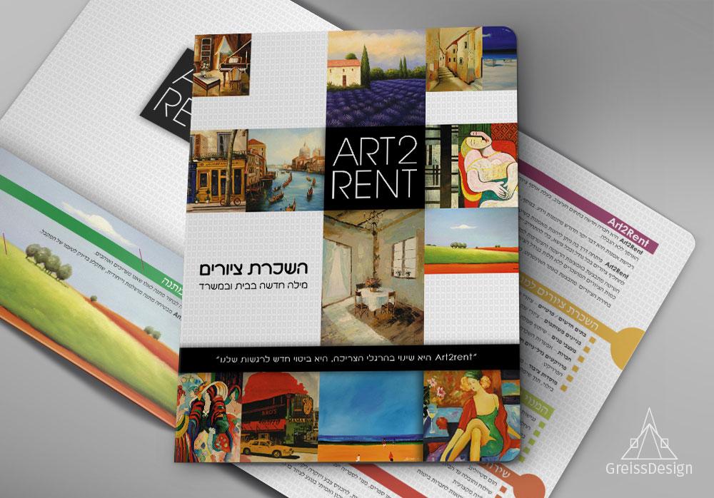 Art2Rent-A-Graphic-Design