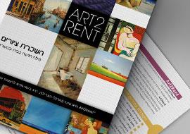 art2rent-graphic-design-s