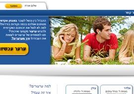 Irurim-Brending_Web-S