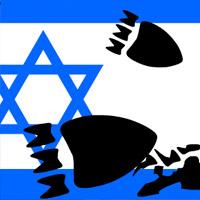 באנר סאטירי ליום העצמאות 58 לישראל