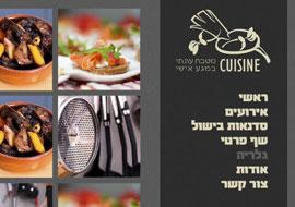 Brending_Web_LR-Cuisine-S