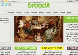 BroadIt-Brending_Web-S
