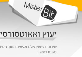 Misterbit-Branding_Web-S