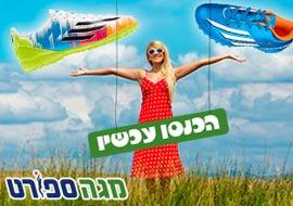 mega-sport-banners-s