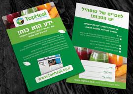 topheal-branding-graphic-design-s