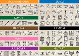 Jewish-Israeli-Icons-Set1-illustrator-S