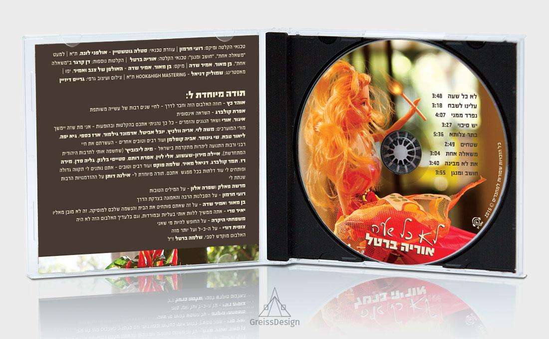 Uria-Bartal-Disc-B-Graphic-Design